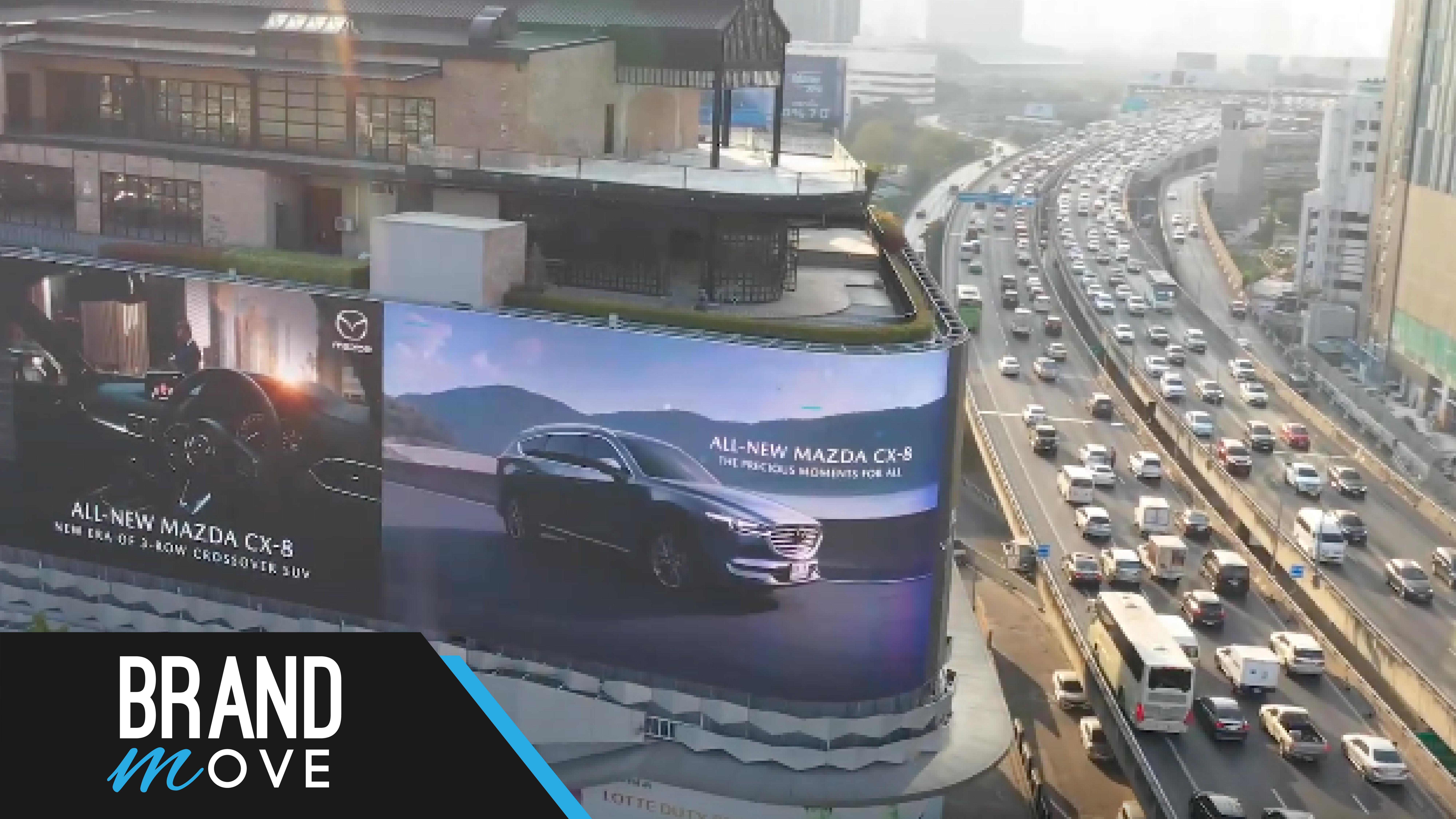 Brandmove l Mazda CX8 l Plan B Media