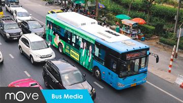 Plan B Media l Bus Media