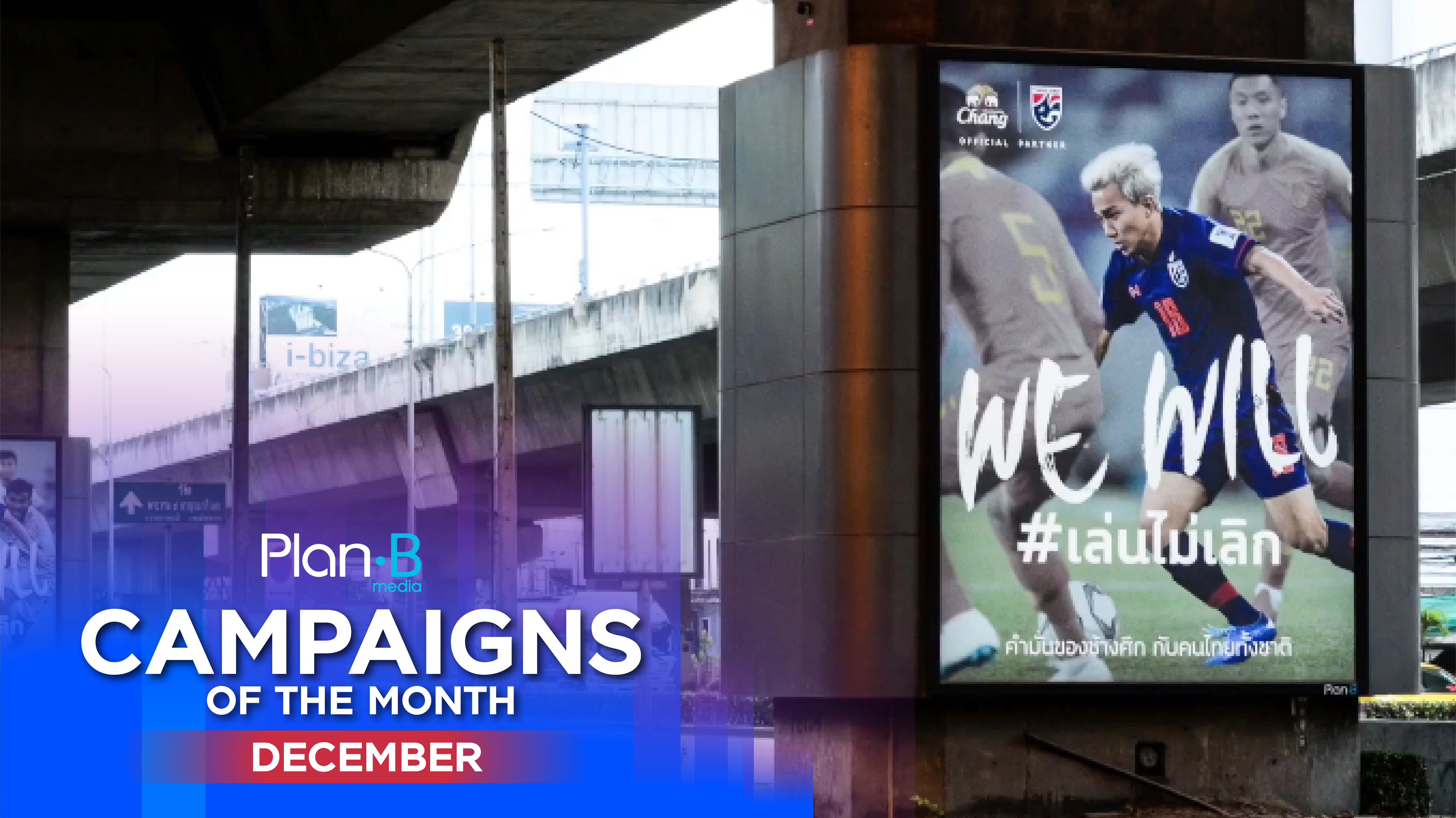 Plan B Media   Campaigns of the month   December 2019
