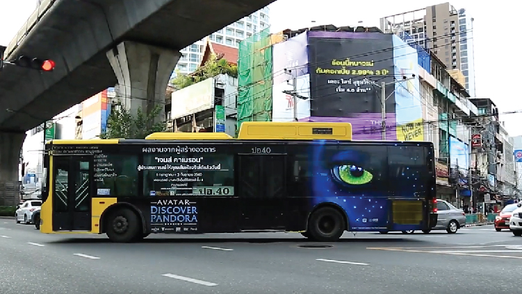 MOVE | Bus media | Avatar bus wrap with LED Lughting technique |Planb