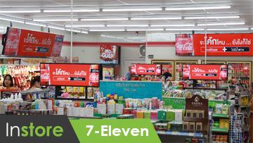 Plan B Media l 7 – Eleven