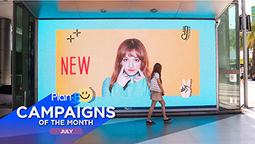 Campaigns of the month l July 2020